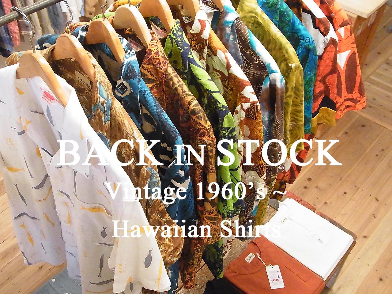 vintage-hawaiian-shirts-20150805-1