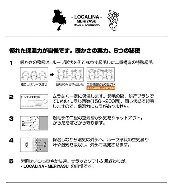 localina-meriyasu-20161202-3