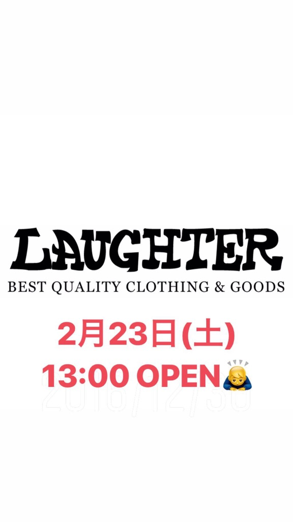 store-information-20190222