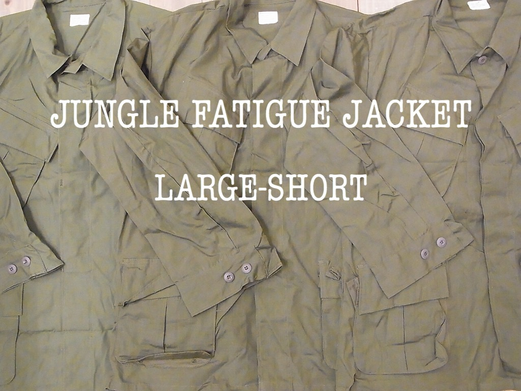 jungle-fatigue-large-short-20190425-1