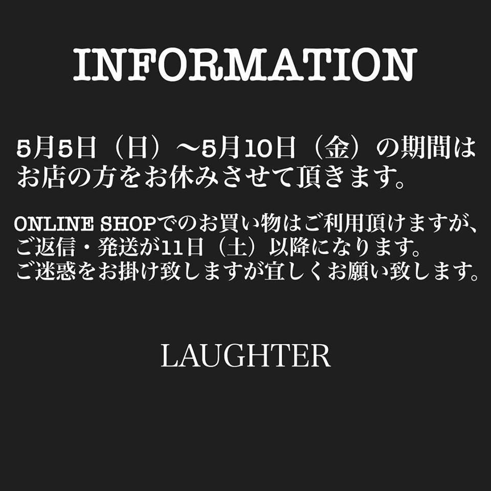 information-20190505