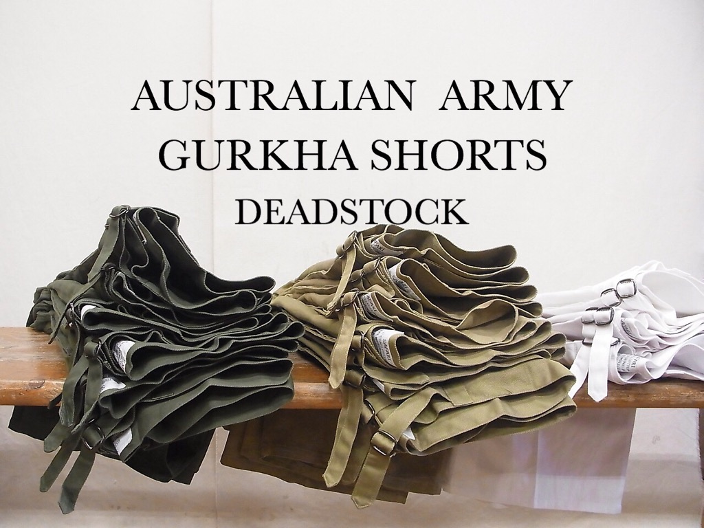 australianarmy-gurkha-20200717-5