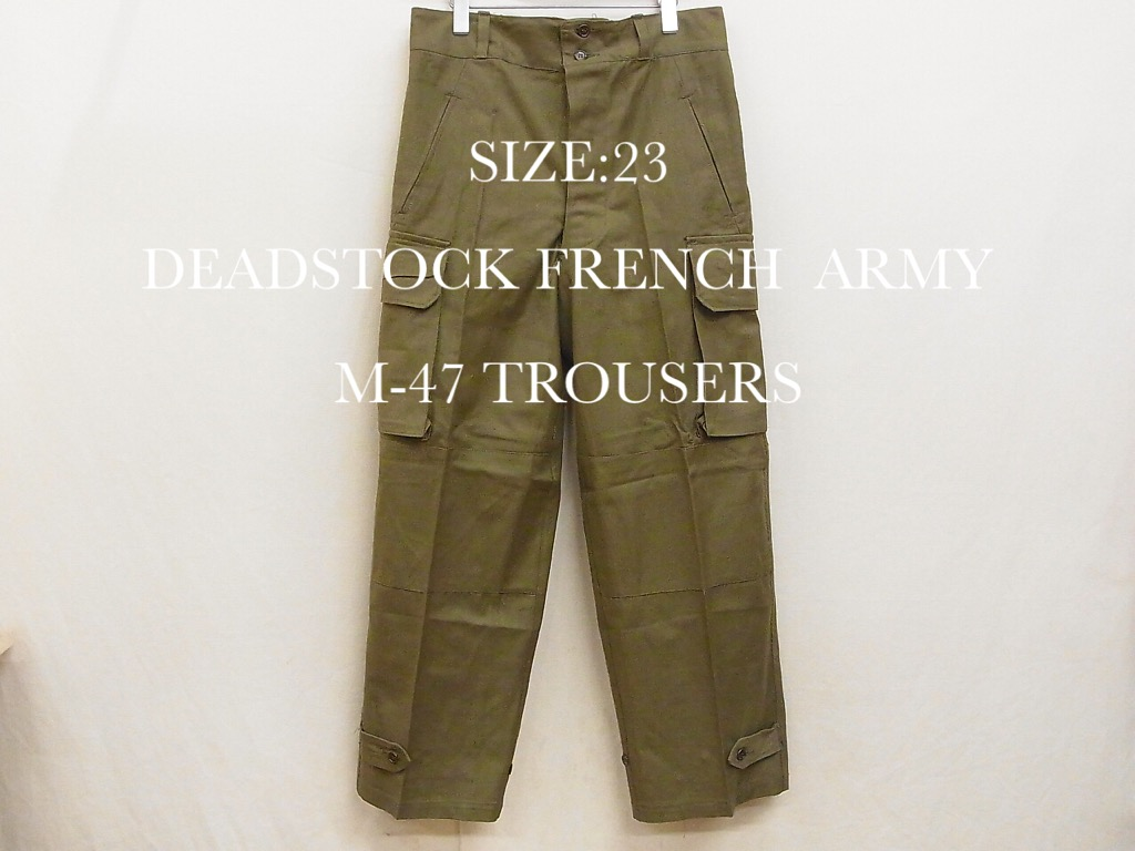 frencharmy-m47trousers-20201105-1