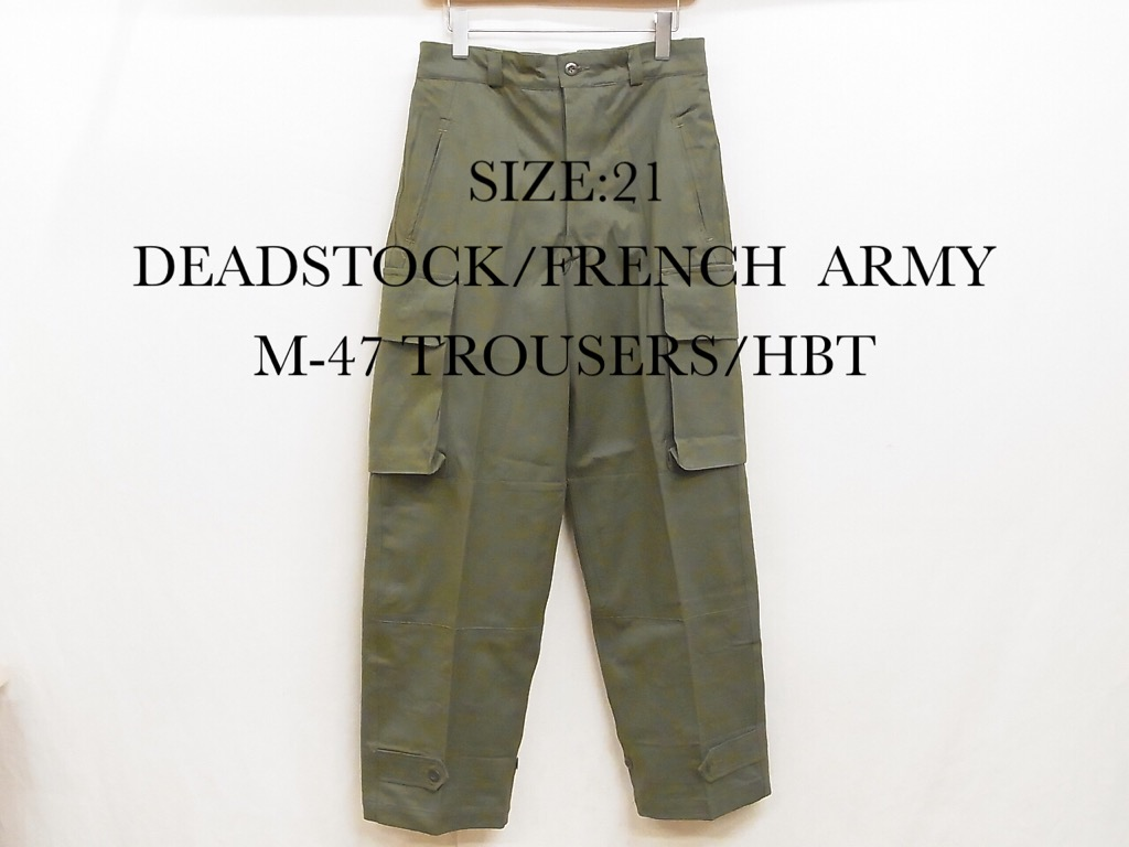 frencharmy-m47trousers-hbt-20201106-1