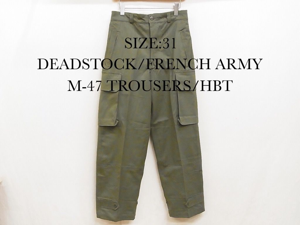 frencharmy-m47trousers-hbt-20201107-6
