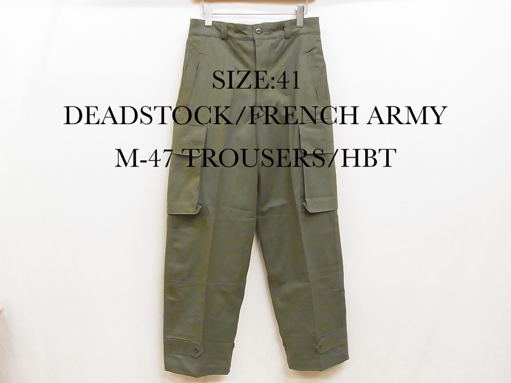 frencharmy-m47trousers-hbt-20201107-5