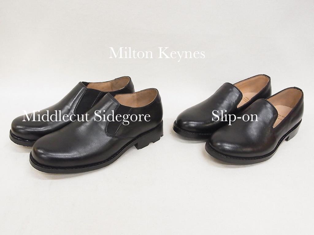 miltonkeynes-20210208-1